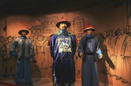 รูปภาพ วีรบุรุษแห่งชาติจีน Lin Zexu