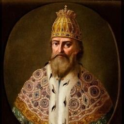 รูปภาพ Ivan IV Vasilyevich