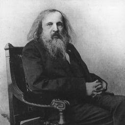 รูปภาพ Dmitry Mendeleev