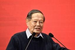 รูปภาพ นักฟิสิกส์ชื่อดัง Yang Zhenning